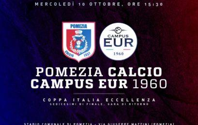 Pomezia Calcio – Campus Eur 1960